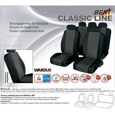 (04) Classic Line BK гобелен (перед - спинка и сиденье раздельные с увеличенной боковой поддержкой, зад - замков НЕТ!, 4 подг.)